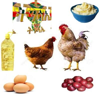 የሶደሬ የፋሲካ የበአል ጥቅል 3 Sodere Easter Holiday Package 3 (Ethiopia Only)