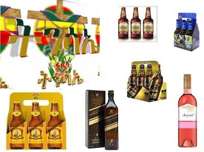 የሶደሬ የፋሲካ የበአል ጥቅል 8 Sodere Easter Holiday Package 8 (Ethiopia Only)