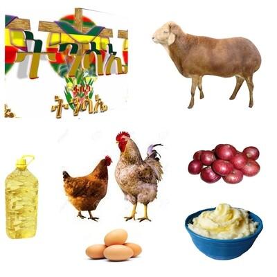 የሶደሬ የፋሲካ የበአል ጥቅል 1 Sodere Easter Holiday Package  (Ethiopia Only)