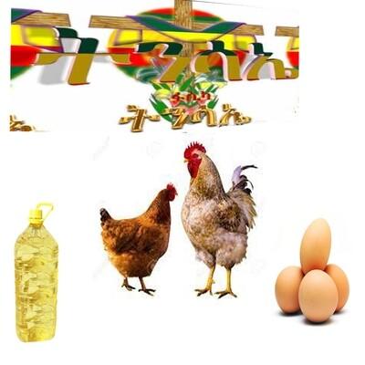 የሶደሬ የፋሲካ የበአል ጥቅል 2 Sodere Easter Holiday Package 2  (Ethiopia Only)