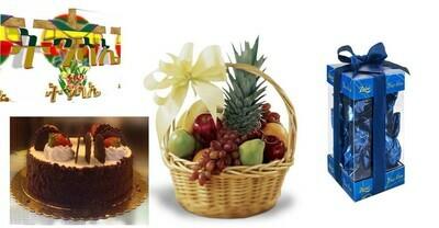 የሶደሬ የፋሲካ የበአል ጥቅል 5 Sodere Easter Holiday Package 5 (Ethiopia Only)