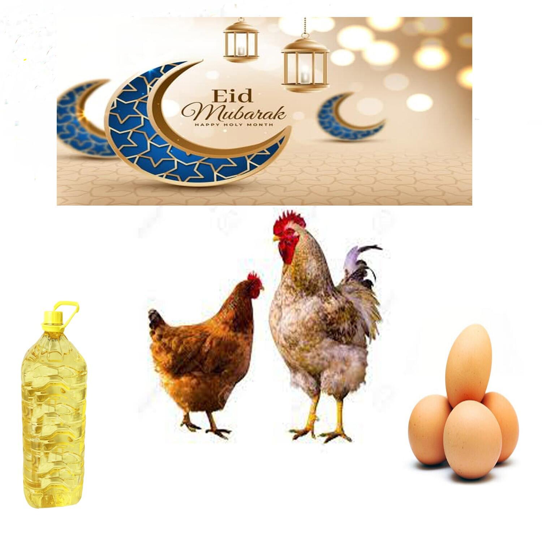 የኢድ አልፈጥር የበአል ጥቅል 9 Eid al-Fitr Holiday Package 9 (Ethiopia Only)