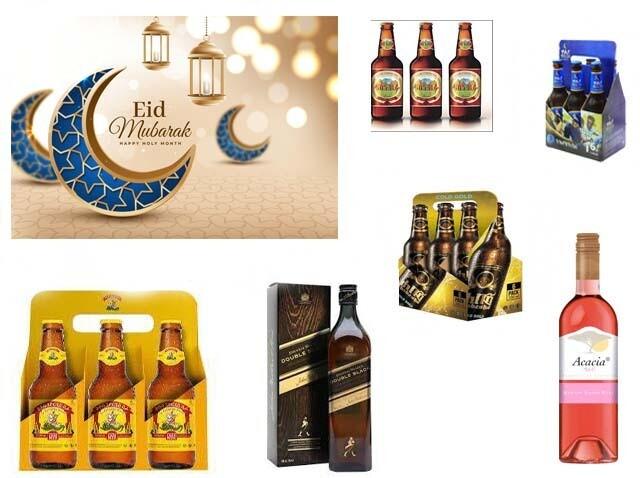 የኢድ አልፈጥር የበአል ጥቅል 3 Eid al-Fitr Holiday Package 3 (Ethiopia Only)