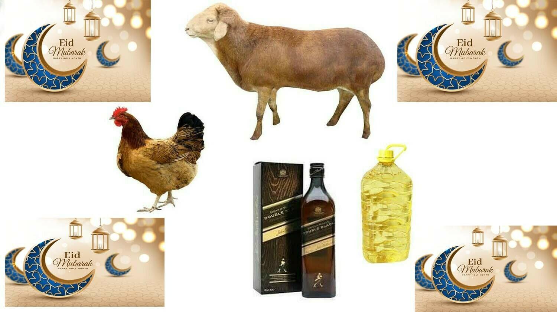 የኢድ አልፈጥር የበአል ጥቅል 1 Eid al-Fitr Holiday Package 1 (Ethiopia Only)