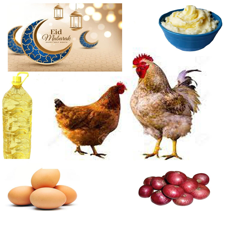 የኢድ አልፈጥር የበአል ጥቅል 10 Eid al-Fitr Holiday Package 10 (Ethiopia Only)