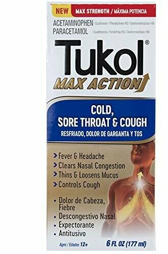 ቶኮል ማክ አክሽን  Tukol Max Action