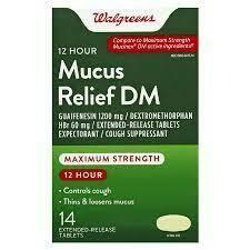 ሙኩስ ሪሊፍ ዲኤም Mucus Relief DM
