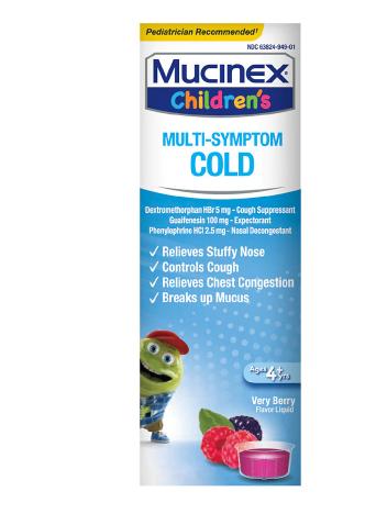 Children's Mucinex  ችልድረንስ ሚዮሲነክስ