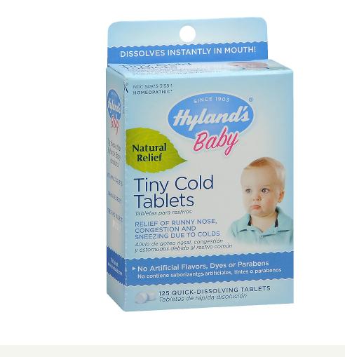 Hyland's Baby ሃይላንድስ ቤቢ