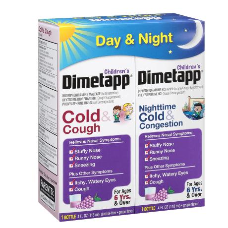 Children's Dimetapp ችልድረን ዲሜታፕ