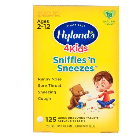 Hyland's ሃይላንድስ