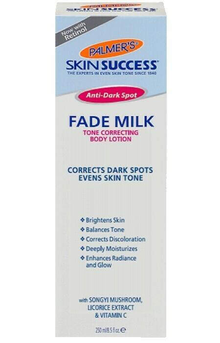 Fade Milk ፌድ ሚልክ
