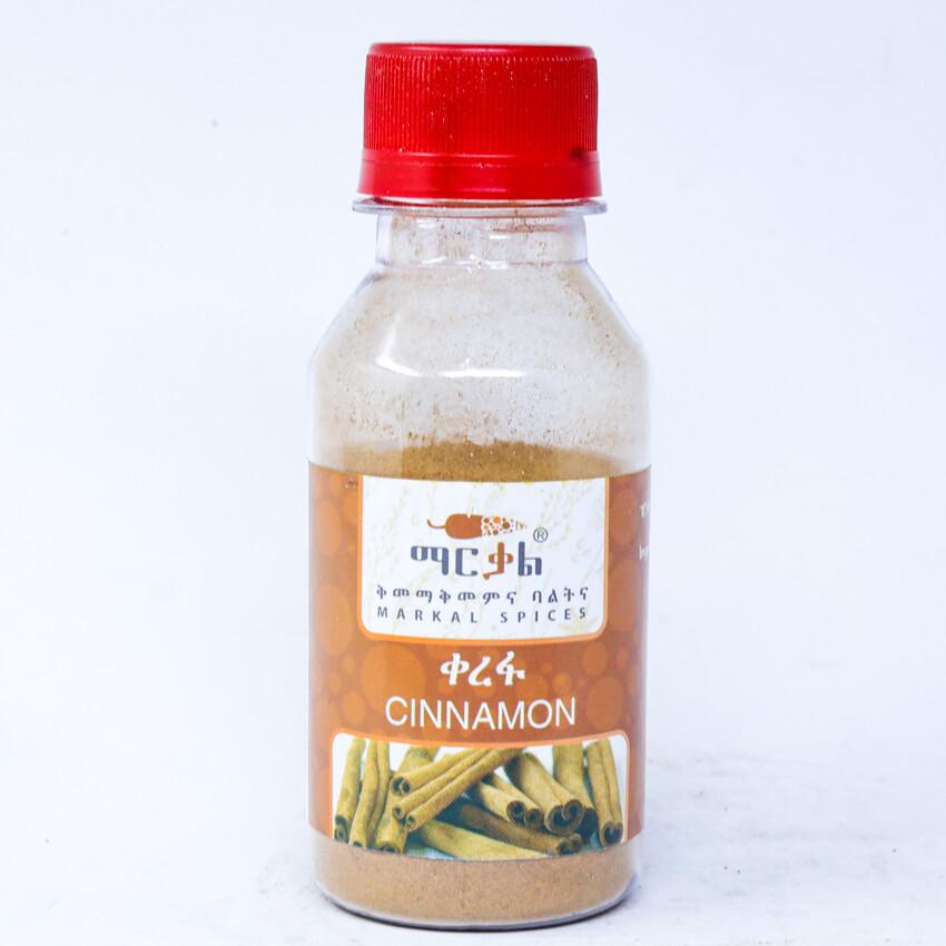 ማርቃል፤ ቀረፋ / MarKal: Cinnamon