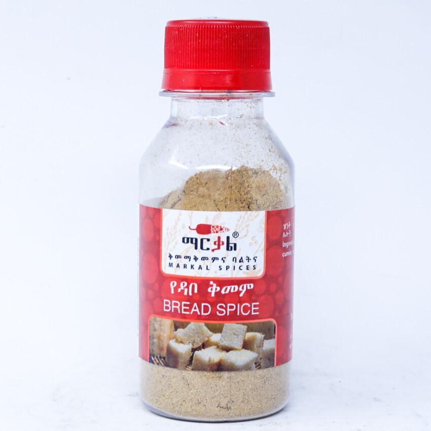 ማርቃል፤ የዳቦ ቅመም / MarKal: Bread Spice