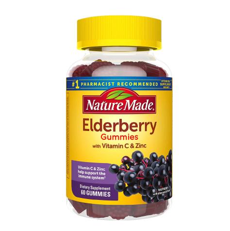 Elderberry 100mg with Vitamin C & Zinc Gummies Raspberry ኤልደርቤሪ