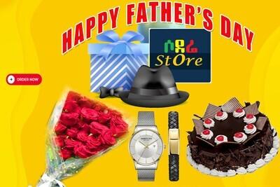 የአባቶች ቀን ጊፍት Father's Day Gift A