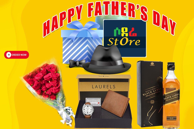 የአባቶች ቀን ጊፍት Father's Day Gift F