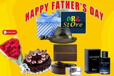 የአባቶች ቀን ጊፍት Father's Day Gift B
