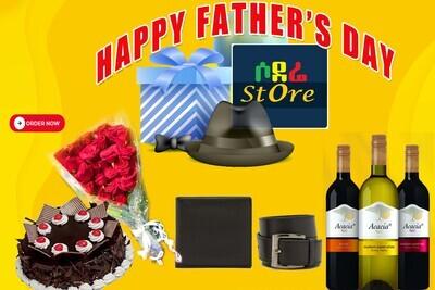 የአባቶች ቀን ጊፍት Father's Day Gift D