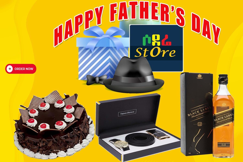 የአባቶች ቀን ጊፍት Father's Day Gift C