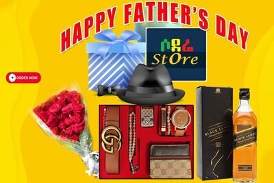 የአባቶች ቀን ጊፍት Father's Day Gift E