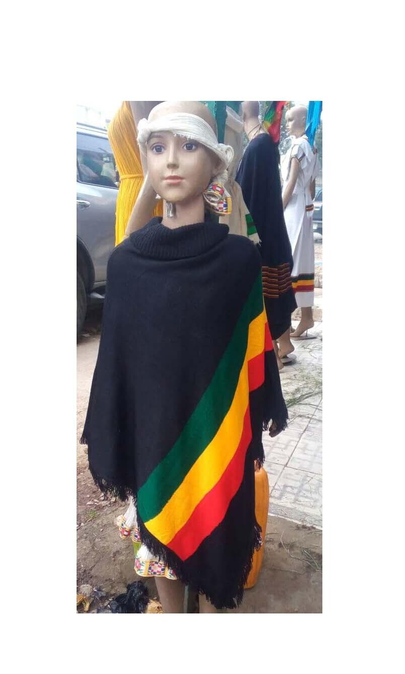 የህጻናት ባህላዊ ልብስ Kid's Traditional Cloth