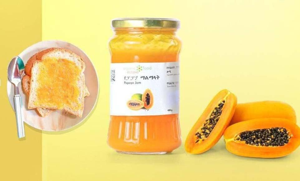 የፓፓያ ማርማራታ  Papaya Marmarata