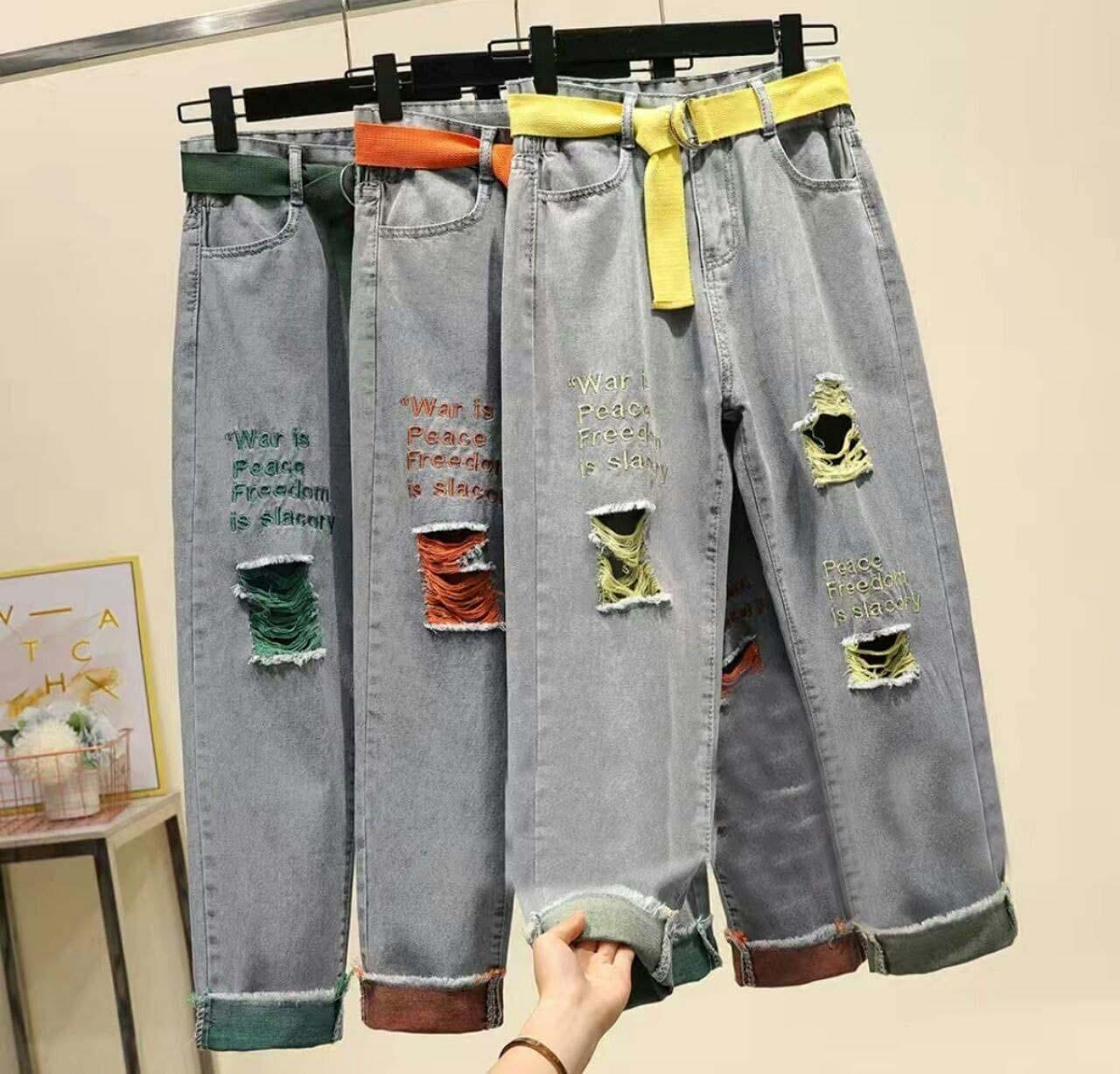 የሴቶች ጂንስ ሱሪ  Women's jeans pant
