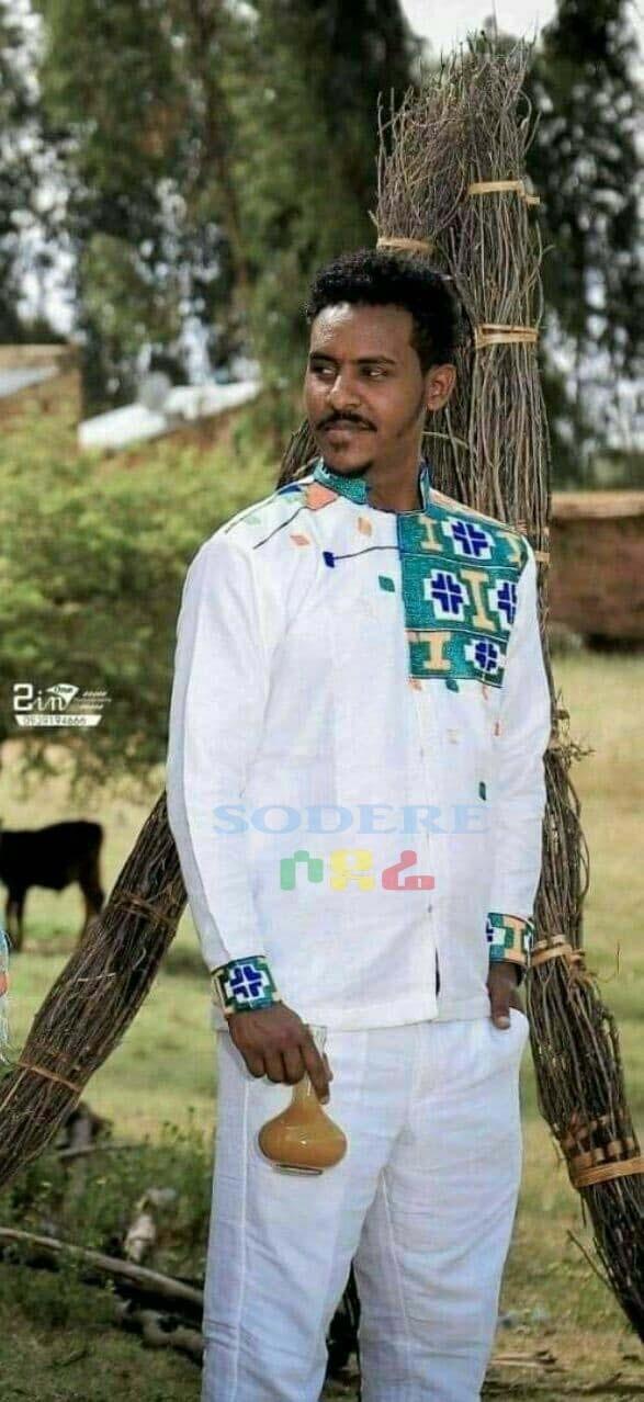 የወንዶች የሃበሻ ልብስ  Men's Traditional Cloth