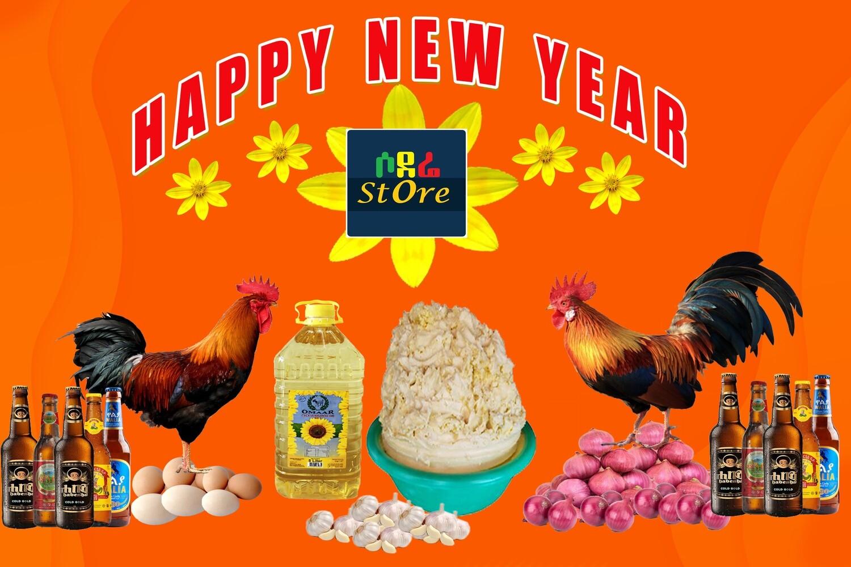 የሶደሬ የአዲስ ዓመት ጥቅል  Sodere New Year Holiday Package D (Ethiopia Only)