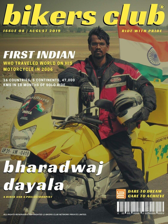BIKERS CLUB-Print Copy-Aug 2019-Bharadwaj Dayala