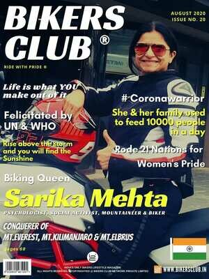 Bikers Club-Print-Copy-August-2020-Sarika Mehta