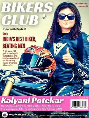 Bikers Club-Print-Copy-October-2020-Kalyani Potekar