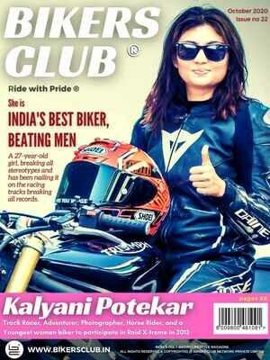 Bikers Club-e-magazine-October-2020-Kalyani Potekar