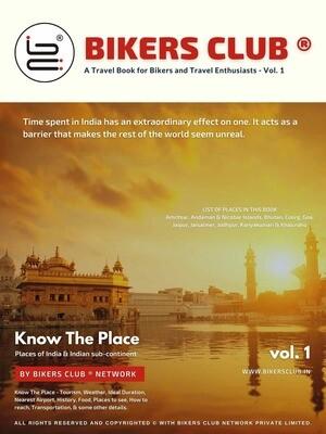 Know The Place E-Book VOL.1