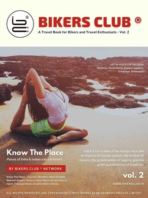 Know The Place Print Book VOL.2