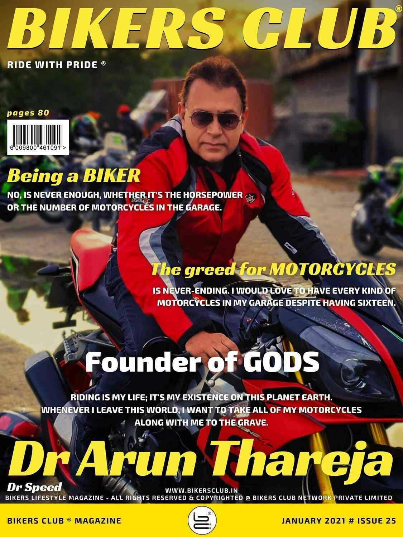Bikers Club-Print-Copy-January-2021-Dr Arun Thareja