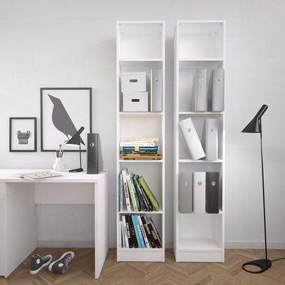 Basic White Tall 4 Shelves Bookcase