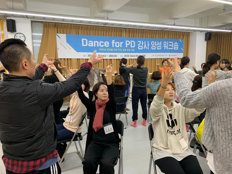 Online Into Training Final Registration - Seoul