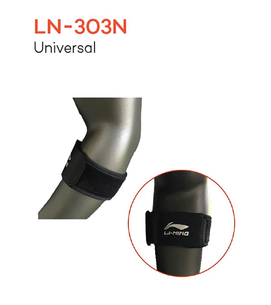 LI-NING LN 303 N Elbow Supporter (UNIVERAL)