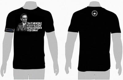 Majica Gebels