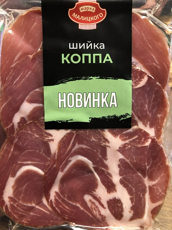 """Шийка """"Коппа"""" сиров'ялена в/г нарізка (0,08 г)"""