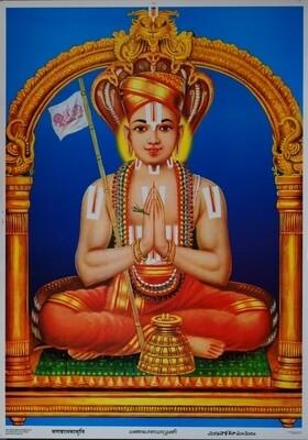 Mumukshuppadi Vyakhyanam முமுக்ஷுப்படி வ்யாக்யானம்