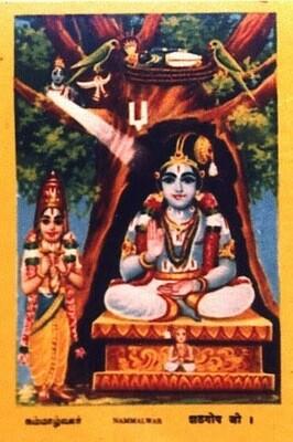 KNST - Kanninunn siruthambu E book  கண்ணிநுண்சிறுத்தாம்பு மின்னூல்