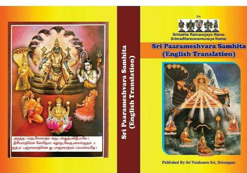 Paarameswara / PArameswara samhitha
