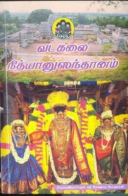 Vadakalai Nithyanusanthanam Lifco, வடகலை நித்யானுசந்தானம் லிப்கோ