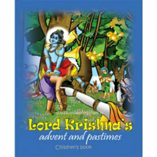Lord Krishna Advent and pastime