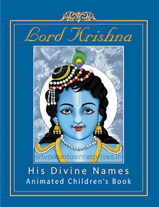 Lord's Divine Names