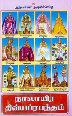 Low price NDP - Nalayiram Moolam , Tamil