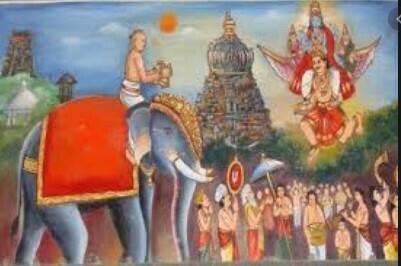 Printed Book , Vishnuchitha Vijayam part 1  (VCV - Part 1 ) ஸ்ரீவிஷ்ணுசித்த விஜயம் பாகம் 1